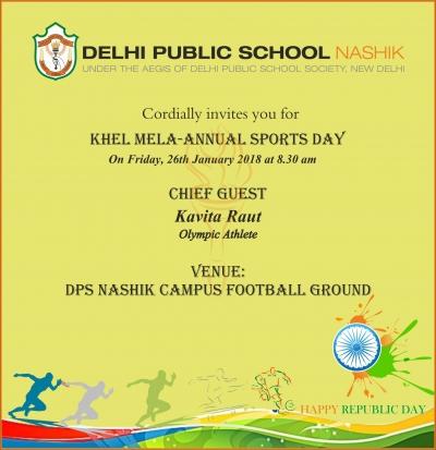 Dps Nashik Image Gallery Delhi Public School Nashik